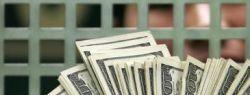 Нацбанк о курсовой политике в 2009 году