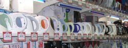 Супермаркеты бытовой техники