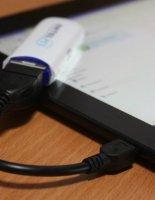 3G/4G модемы — доступ к Интернету в любом месте